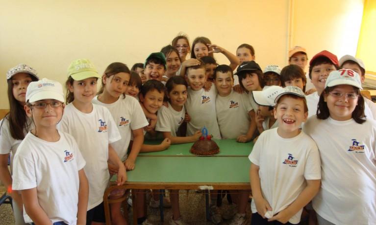 Camp 2011